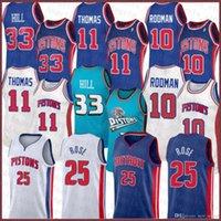 Derrick 25 Rose Isiah 11 Thomas Dennis 10 Rodman Grant 33 Hill DetroitPistón 2020 2021 NUEVO Jersey de baloncesto marrón