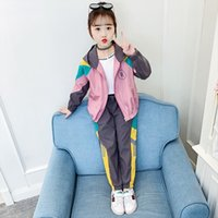 Spring Autumn Kids Girls Kpop Sports Clothing Set Baby Colorblock Windbreaker Sportswear Pants Youth School Uniform Tracksuit