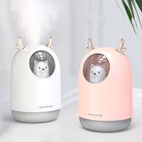 Бытовая техника USB-увлажнитель 300 мл Симпатичные домашнее животное Ультразвуковой прохладный туман аромат воздушного масла диффузор романтический цвет светодиодный лампы увлажнения
