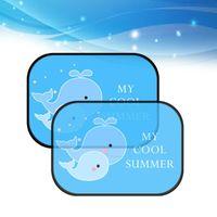 Car Sunshade 2pcs Magnet Sunscreen Insulation Visor Curtain Side Gear Sun Block(Two Whales)