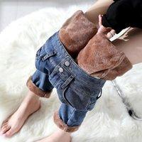 Women's Jeans Streetwear Warm Winter Velvet Woman Korean Fashion Harem Elastic High Waist Pants Student Baggy Casual Blue Denim