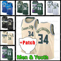 2021 Finais Giannis 34 Antetokounmpo Jersey Patch Green Ray Bucks Cream Connecticut University University Allen Milwaukee City Mens Mens Juvenil Edição de basquete