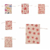 Colorful Holiday Party Gift Wrap 10x14 13x18cm Christmas Decoration Family Party Cotton Candy Drawstring Bag