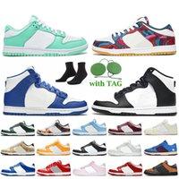 Nike SB Dunk Low High Off White Kadın Erkek Spor Ayakkabıları Green Glow Parra Soyut Sanat Kentucky Siyah UNC Turuncu Supreme Kaykay Eğitmenleri Koşu Dunks Sneakers