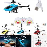 Drohnen-POGRY-DRONE-Zweiflugzeug-Flugzeug von elektrischer Fernbedienung RC-Flugzeug-Fernbedienung Kamera-Schatten-Pixel-Level ultra-klar