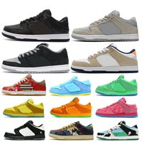 2021 Chaussures Dunk SK Chunky Dunky Sneakers Bas Skateboard Chaussures de course Paris Brésil Syracuse White Off Kentucky Casual Sports Formateurs