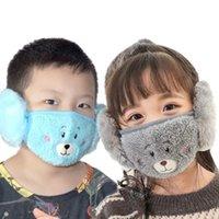 동물 아이 얼굴 마스크 귀여운 아이 귀 보호 마스크 플러시 자수 아이 겨울 얼굴 마스크 어린이 입 - 머플 방진 Y