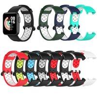 حزام مضاد للماء ثنائي اللون ل MI Watch Lite / Redmi Watch ملون سيليكون حزام مناسب ل Xiaomi Mi Watch Lite / Redmi