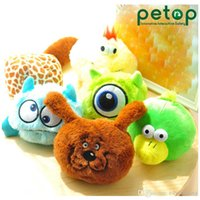 Elektrische nette kleine Monster-Plüschspielzeug, Cartoon-gefülltes Tier, Vibrate machen ein soundes Haustierhundspielzeug, für Ornament, Weihnachtskind-Geburtstagsgeschenk, 2-1