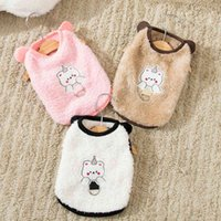 New autumn and winter Korean cartoon bear traction vest two legged sweater small dog pet spring cat clothes