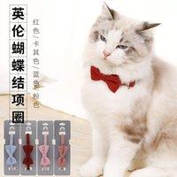 Pipeto Kedi Yaka Kedi Bandana Küçük Köpek İngiliz Tarzı Yay Pet Yaka Bows Parti Elbise Decoraion