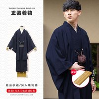 Ethnic Clothing Japanese Kimono Man Is Filled With Things Men Traditional Dress Samurai Male Superior Po