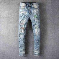 Amir i 656 fashion brand amiry color elastic drill pierced jeans high street slim beggars men's pants ZUDF
