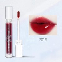 Lip Gloss Eptide Mirror Glaze Non-stick Cup Long Lasting Moisturizing Glass Water Lipstick No Fading Makeup TSLM1