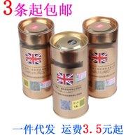 Pot de ouro nove geração de guarda britânica calças ímã modal pano vk homens saúde homens 10