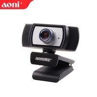 Веб-камеры 1080P HD USB-камера Aoni C33 веб-камера веб-камера компьютерные камеры PC с микрофоном для игрового ноутбука Настольный компьютер