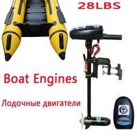 28 libbre 12v 4km / h PVC Gommone Pesca gonfiabile in acciaio inox Motori per barche a velocità oceano Velocità di Kayak Dinghy Motor Electric Mount Elica