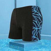 2021 Boxer Natação Shorts Hot 11 Trunks Leite Silk Personalidade Cor Correspondência de Troncos de Natação Homens High-cintura Piscina Troncos
