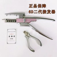 6D hair extension machine with 60 sets of 20mm to 28mm