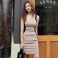 Casual Dresses 2021 Korean Version Of The Summer Temperament Lady Sexy Stitching Dress Contrast Color Deep V-neck Vest Knit Bag Hip