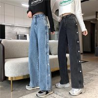 Women's Jeans 2021 Ins Summer Fashion Women High Waist Denim Trousers Wide Leg Clothing Blue Retro Quality Straight Pants Loose
