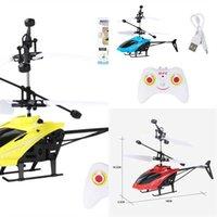 RC電気リモコンRC航空機ヘリコプタードローンキッズ玩具航空機のボール飛行LED点滅おもちゃのおもちゃの戦闘機誘導電気