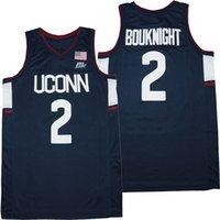 NCAA كلية كرة السلة Uconn أقوياء البنية 2 جيمس Bouknight جيرسي الرجال فريق الأزرق الداكن بعيدا تنفس جامعة القطن الخالص جيدة / أعلى جودة