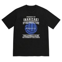 Erkek T-Shirt Yaz Haikyuu Anime T Gömlek Kadın Erkek% 100% Pamuk Tişört Voleybol Kageyama Karasuno Kısa Kollu Yüksek Kalite Tops