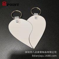 AMANTES Cadena Combinación Clave Colgante Sublimación en blanco Hot Consumibles DIY Día de San Valentín Día Cálido Corazón Pequeño Regalo