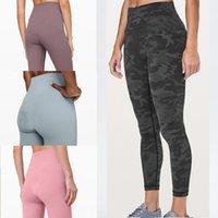 Leggings Yoga Mulheres Shorts Designer Womens Workout Gym wear Lu 32 68 cor sólida esportes elásticos fitness senhora global calça curta v6dv2c88f