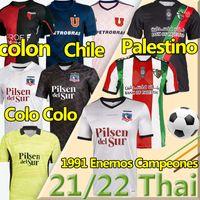 2021 2022 Colo Colo Palestine Soccer Jerseys 1991 Enernos Campéones Jimenez Universidad de Chili Parraguez Colón Montillo Football Shirt Team Rosende