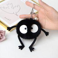 Plush ball key chain soft plush toys real mink pendant toys Handbag Key Chain Wallet Chain decoration J0607