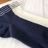 20ss Fashion Mens Sock Mens High Quality Short Sock Cotton Blend Comfortable Teenagers Socks Student Underwear One SizeOXPNKF6P