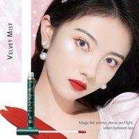 Lip Gloss Matte Air Glaze Velvet Soft Misty Silky Texture Lipstick Non-Stick Cup Long Lasting Waterproof Easy To Wear Makeup