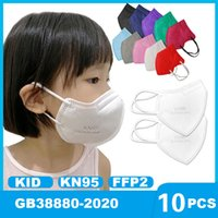 Kid color KN95 mask white black pink disposable student protective mask dustproof and breathable factory direct 5-layer filter