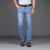 Men's Jeans Sulee Brand Men Spring Summer Denim Mens Slim Fit Plus Size To 40 Big And Tall Pants Thin Dress