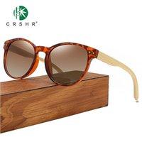 Sonnenbrille Frauen Gläser Natürliche Boutique Bambus Niet Oval Persönlichkeitsrahmen Polarisierte Mode Original Holz