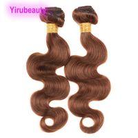 Индийские RAW 100% человеческие волосы 4 # цветная волна тела 10-28 дюймов Virgin Extension волос волос Wefts 4 #