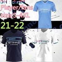 21 22 City Soccer Jerseys Player + المشجعين 2021 2022 Man Sterling Football Company Kun Aguero de Bruyne Gesus Bernardo Mahrez Rodrigo Men + Kids Kits Thailand Home Third