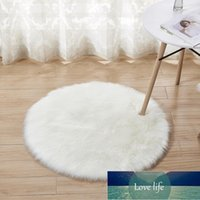 Solid Color Modern Round Plush Carpet Living Room Decor Faux Fur Rugs Kids Long For Bedroom Rug Bath Mats Factory price expert design Quality Latest Style Original