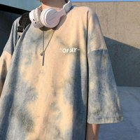 Men's T-Shirts Short-sleeved T-shirt Hong Kong Style Summer Embroidery Tie-dye Trend Korean Version Of Loose Half-sleeved Student