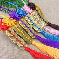 new Five Emperor Money Lucky Charm Ancient Coin Red Chinese Knot Collection Gift Copper Coins Keychain car accessories