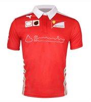 F1 Formula One Fans Racing Polo Shirt قصيرة الأكمام تناسب الفريق التجفيف السريع للدراجات النارية الرجال والنساء تنفس أعلى شعار مخصص