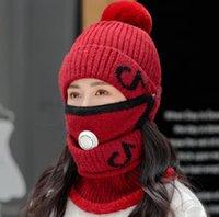 outdoor hats Winter Warm 3 piece winter headwear Plush cuff beanies hat POM POM wool knit cuffed skull caps +mouth cover + scarf slouchy full head cover ski