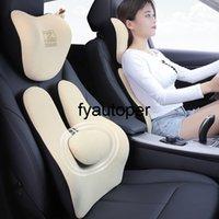 Car Headrest Pillow Auto Neck Washable Cushion Flannel Car Lumbar Pillow Mesh Slow Rebound Head Restraint For Gaming Chair