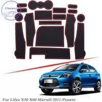 With Car Brand Logo 17pcs Car Styling For Lifan X50 X60 Marvell 2011-Present Gate slot pad Interior Door Groove Mat Non-slip dust Mat