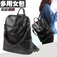 Сумки на открытом воздухе Женский рюкзак Стиль японского корейского колледжа компьютерная сумка bendy и чернила