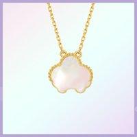 Klassieke 18-Karat Gold Lucky Four-Leaf Clover Ketting met stijlvolle persoonlijkheid