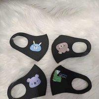 Máscara de dibujos animados infantiles Lindos para niños con VAE Lavable Polvo a prueba de polvo.