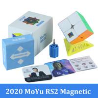 2020 moyu rs2 م المغناطيسي 2x2x2 سحرية السرعة مكعب 2x2 ماجيكو كوبو rs2m rs3m rs4m المغناطيسي مكعب لغز لعب للأطفال l0226